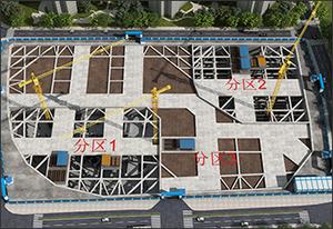 2-塔楼地下室施工阶段