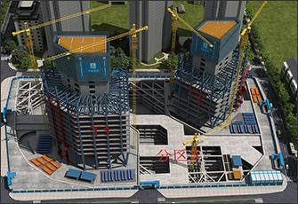 4-项目竣工阶段